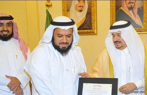 الزميل السلمي يحصل على شهادة شكر وتقدير من أمين المنطقة
