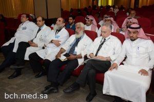 المستشفى يستضيف الندوة العلمية الإقليمية لمكافحة العدوى بالقصيم