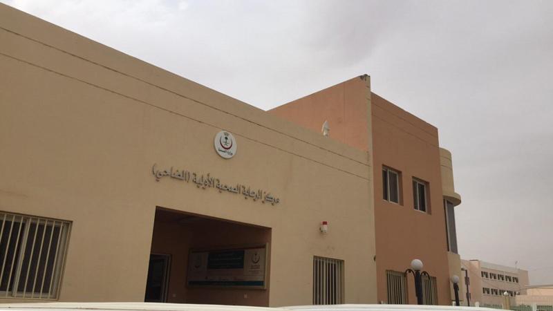 مستشفى بريدة المركزي يعلن تشغيل مركز صحي الضاحي في الفترة المسائية