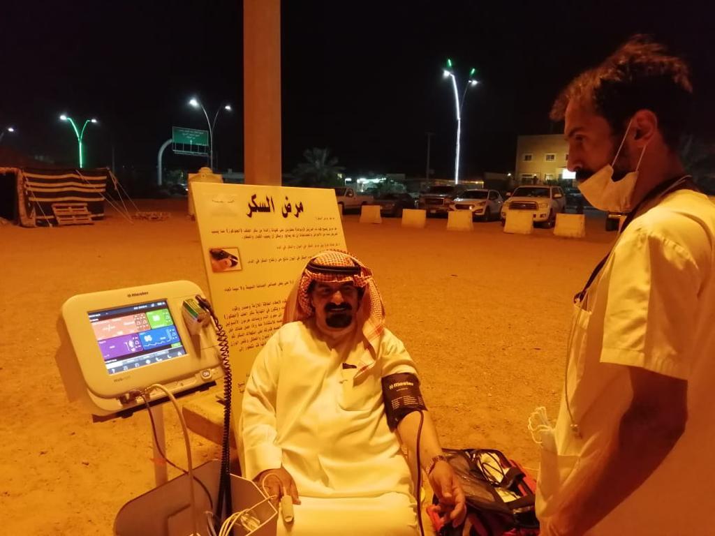 مركز صحي الشماسية يفعل حملة #صم_بصحة