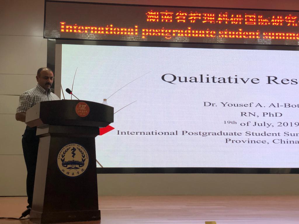 د. البطحي يشارك بورقة عمل في جامعة وسط الجنوب الصينية