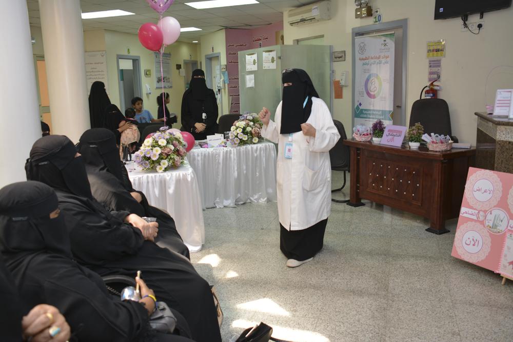 مدير مركزي بريدة يشهد فعاليات التوعية لسرطان الثدي بمركز الضاحي ويكرم عدد من منسوبيه