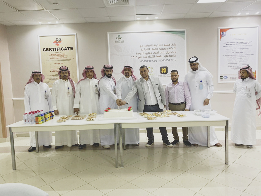قسم التغذية بمستشفى بريدة المركزي يحتفل بالحصول على شهادة الآيزو