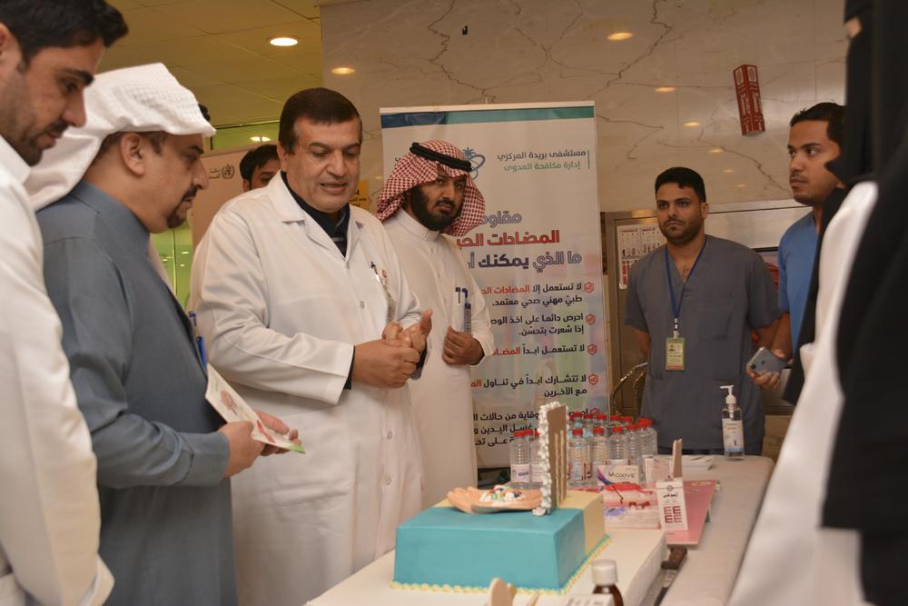 مستشفى بريدة المركزي يفعل الاسبوع العالمي للتوعية بمخاطر المضادات الحيوية