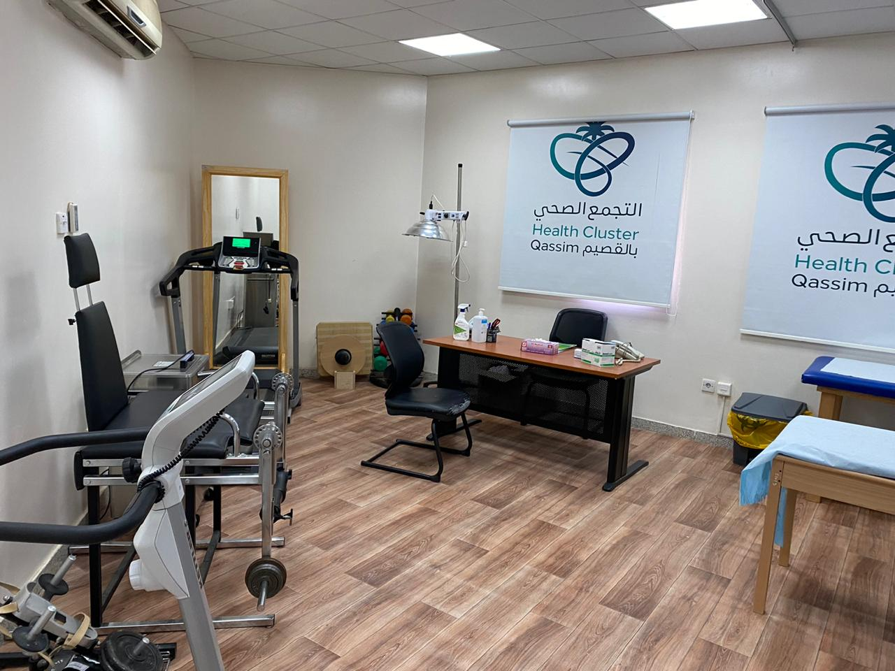 التجمع الصحي بالقصيم يعلن تشغيل عيادة العلاج الطبيعي بمركز صحي السادة