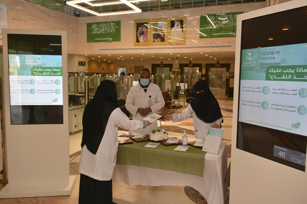 مستشفى بريدة المركزي يشارك بمعرض حول لقاح فيروس كورونا كوفيد19