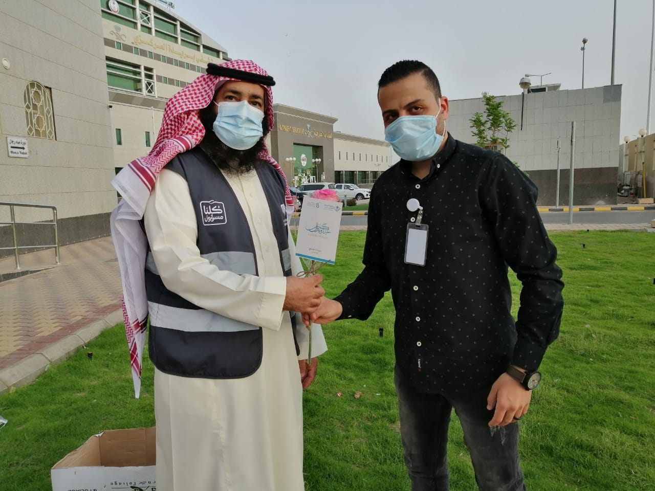 مستشفى بريدة المركزي يقدم الورود والهدايا لمصلين العيد