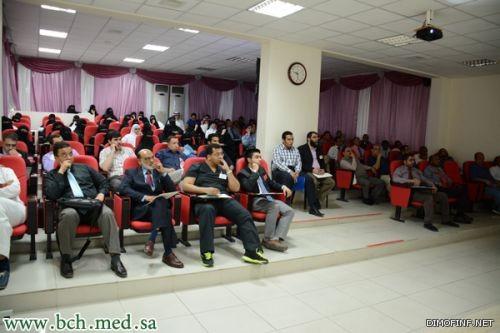 مستشفى بريدة المركزي يستضيف وينظم ندوة الآفاق الحديثة في طب الأسنان