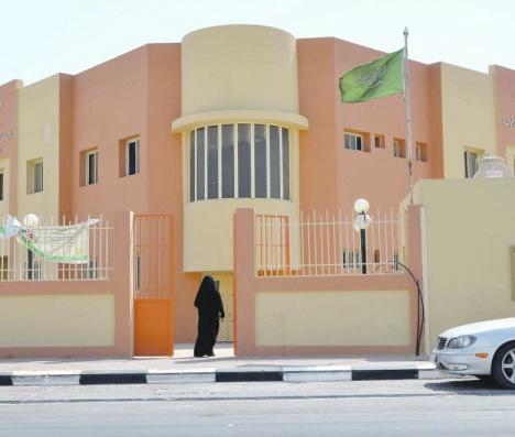 18 مركز صحي تابع لمستشفى بريدة المركزي تحقق النطاق الأخضر بالخدمة التمريضية