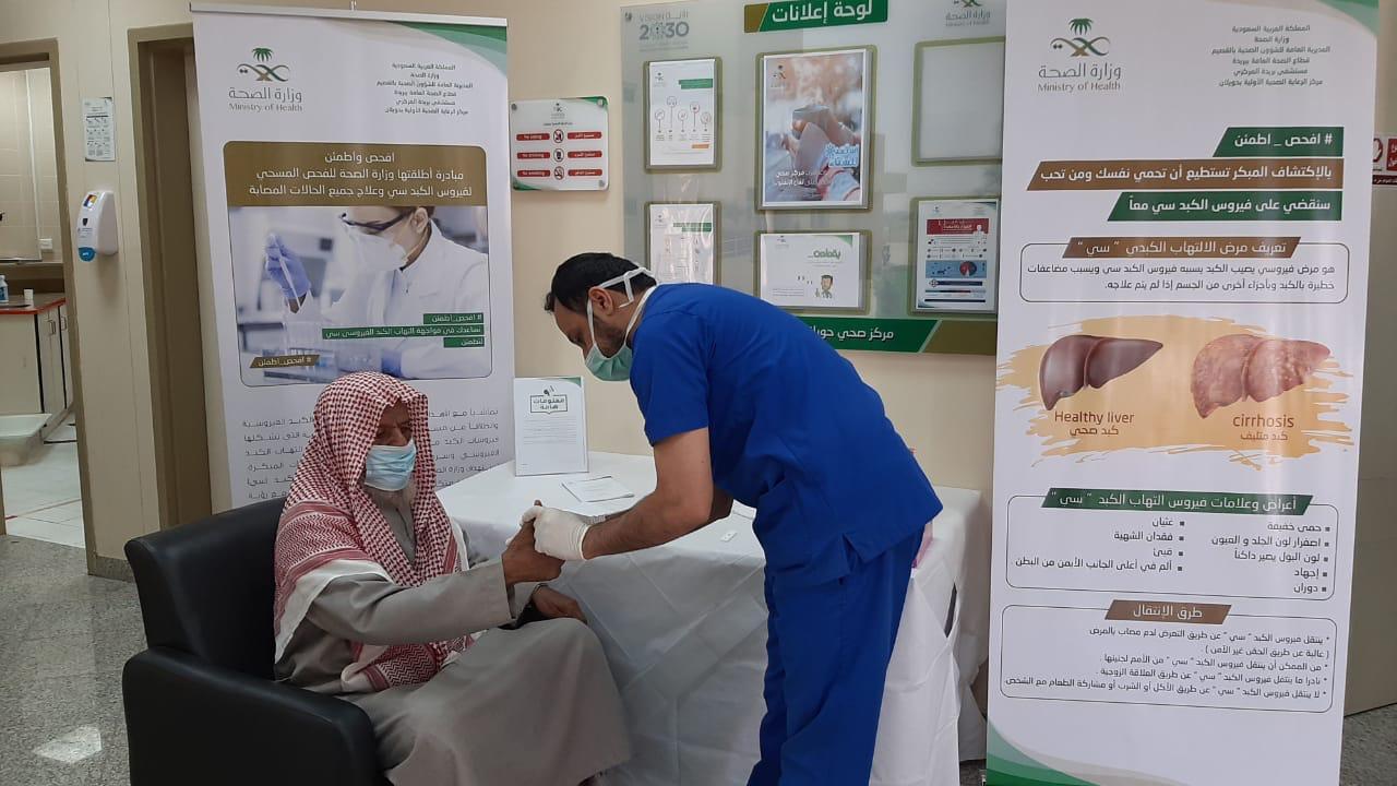 """مركز صحي حويلان يفعل مبادرة """"افحص وتطمن"""""""