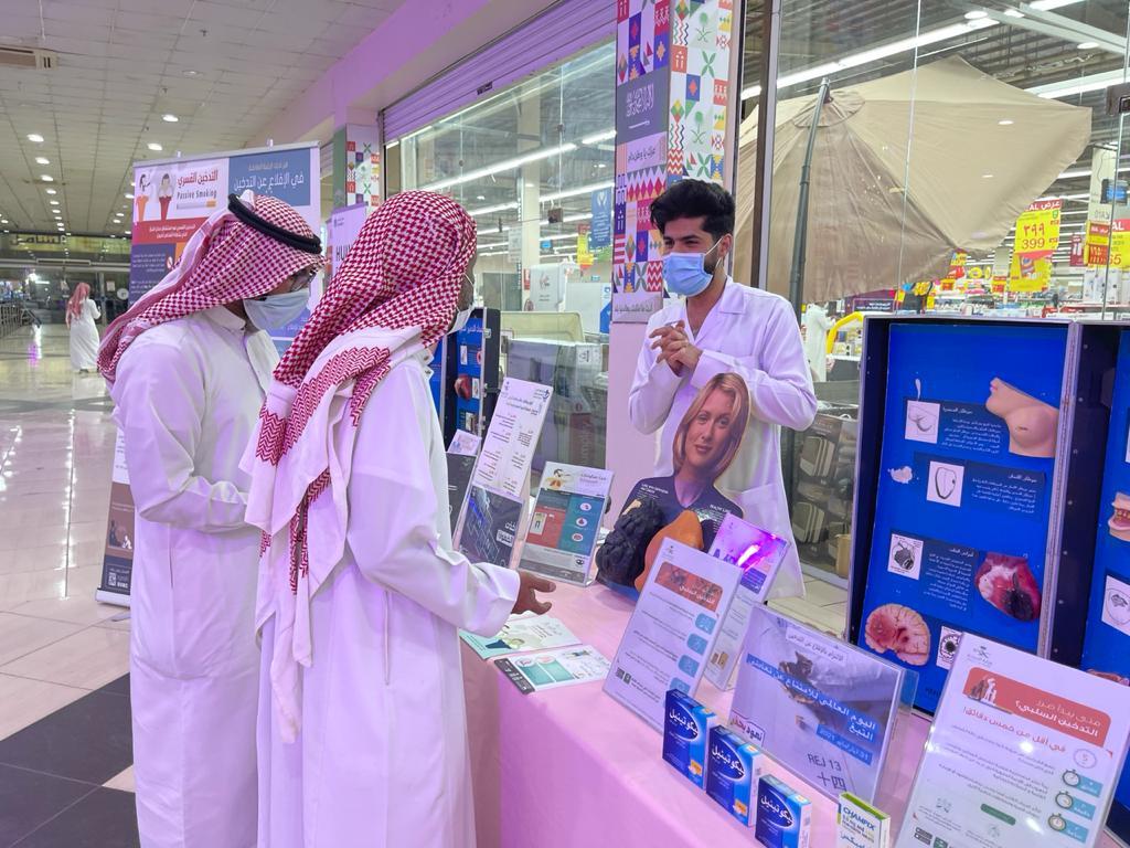 الصحة العامة بمستشفى بريدة المركزي تفعل اليوم العالمي لمكافحة التدخين